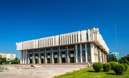Philharmonique national kirghiz baptisé du nom de Toktogul Satylganov à Bichkek images libres de droits