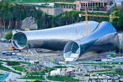 Philharmonisches Gebäude in Tiflis Stockbilder