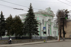 Philip`s house / Bodies of registration of acts of civil status. The baroque house belonged to the Zhytomyr notary and the lawyer I. Initially, the building of royalty free stock images