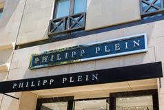 Philipp普莱因零售店外部 免版税库存图片