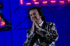 Philipp Kirkorov Stock Images