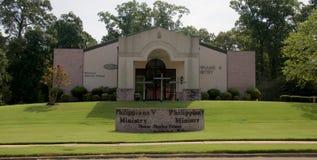 Philippians Baptist Church Memphis, TN Stock Photos