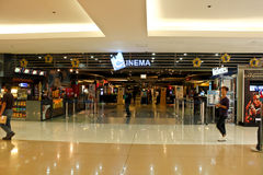 Philippine Mall Cinema Theater. A photograph of the entrance of a Philippine Mall Cinema Theater in SM Megamall in Barangay Wack Wack, Mandaluyong City royalty free stock images
