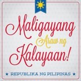 Philippines Independence Day Stock Photography