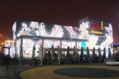 Philippines Pavilion in Shanghai Expo2010 China Royalty Free Stock Photography