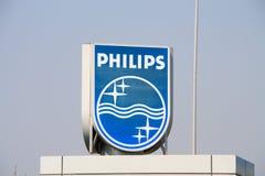 Philips Στοκ φωτογραφία με δικαίωμα ελεύθερης χρήσης