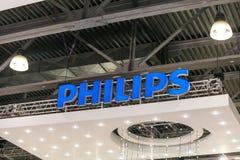 Philips company logo sign Royalty Free Stock Photos