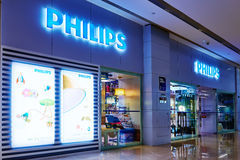 Philips light shop window front. Philips light shop in China,Asia.Logo and store window light up by led light Royalty Free Stock Photos