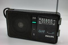 Philips transistor. The radios were very large, containing two speakers and a cassette player. stock photos