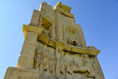 Philopappou小山-纪念碑 库存照片
