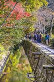 Philosopher's Path in Kyoto, Japan Stock Image