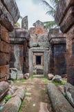 Phnom Chiso Royalty-vrije Stock Foto's