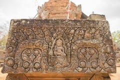 Phnom Chisor,柬埔寨2015年4月 库存照片