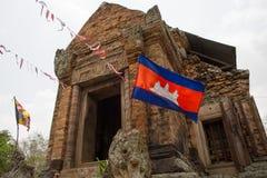 Phnom Chisor,柬埔寨2015年4月 图库摄影
