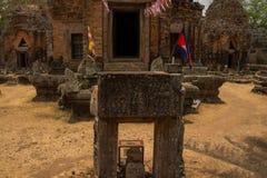 Phnom Chisor,柬埔寨2015年4月 免版税库存照片