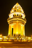 Μνημείο ανεξαρτησίας στο phnom penh, Καμπότζη Στοκ εικόνα με δικαίωμα ελεύθερης χρήσης