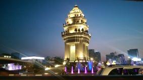 Phnom Penh Imagen de archivo