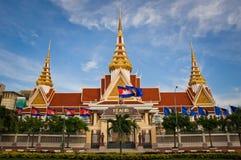 Phnom Penh, Cambogia Fotografie Stock Libere da Diritti
