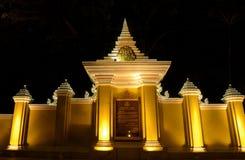 Phnom Penh, Cambogia Fotografia Stock Libera da Diritti