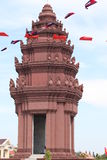 Phnom Penh Independance Monumen Stock Photo