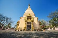 Phnom Sawai lasu park Zdjęcia Stock