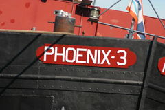 PHOENIX 3 λεπτομέρεια Στοκ φωτογραφία με δικαίωμα ελεύθερης χρήσης
