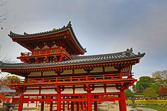 The Phoenix Hall of Byodo-in Temple in Kyoto, Japan Royalty Free Stock Images
