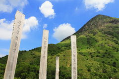 Phoenix mountain and Wisdom Path of Heart Sutra Royalty Free Stock Image