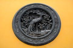 Phoenix Seal. Seal of a phoenix, on a temple wall, Shanghai stock photography