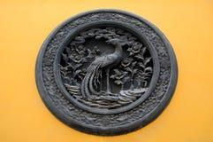 phoenix skyddsremsa Arkivbild