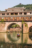 Phoenix town. In Hunan province Stock Images