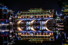 Phoenix town. In Hunan province Stock Photo