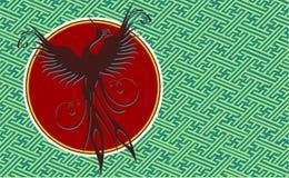 Phoenix-Vogelhintergrund Lizenzfreies Stockbild