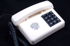 Phone with the arms of Russia. Phone special connection with the arms of Russia Stock Photography