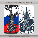 Phone case cover with hand drawn Russia illustration. Design with flag, building and lettering for gadget. Stock Photos