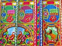Phool Patti, τέχνη φορτηγών στο Πακιστάν στοκ εικόνες με δικαίωμα ελεύθερης χρήσης
