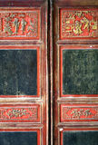Photo aged wooden cabinet Royalty Free Stock Images