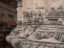 Photo of ancient building in Ayutthaya historical park. Royalty Free Stock Image