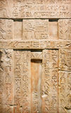 A photo of ancient egyptian script Royalty Free Stock Photography
