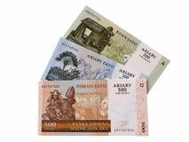 Money of Madagascar Royalty Free Stock Photos
