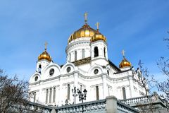 Photo of a beautiful landscape with the Cathedral of Christ the Savior Stock Images