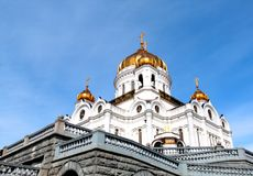 Photo of a beautiful landscape with the Cathedral of Christ the Savior Stock Photo