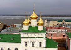 Photo of a beautiful view of Nizhny Novgorod Stock Image