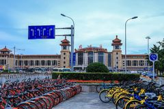 A photo of Beijing railway station. The photo of Beijing railway station was taken in 25th, June 2017, cooling summer day Royalty Free Stock Photo