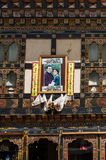Photo of Bhutan king and wife Stock Images