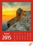 2015 photo calendar. August. Royalty Free Stock Photo