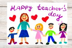 Drawing: Words HAPPY TEACHERS DAY, teacher and happy children. Photo of colorful drawing: Words HAPPY TEACHERS DAY, teacher and happy children Royalty Free Stock Images