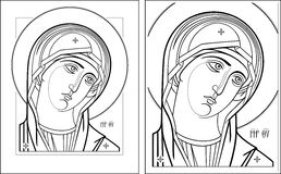 Photo d'Oplechnaya outline7-8 de Vierge illustration libre de droits