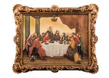 Photo de couleur du dernier dîner photographie stock