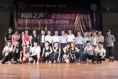 Photo de groupe d'étudiants de professeur et d'université de nanyang de Xiamen Photographie stock